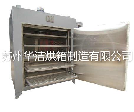 印制板烘xiang