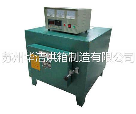 gong业电炉
