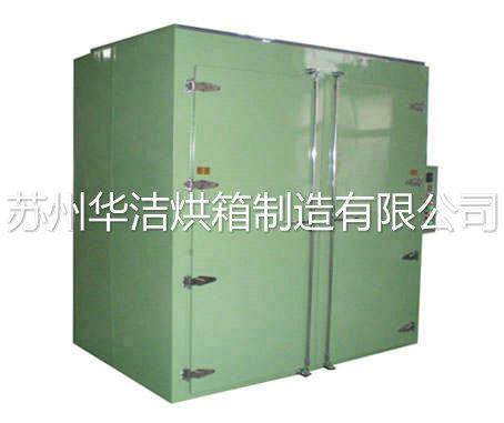 程控阶梯干燥箱