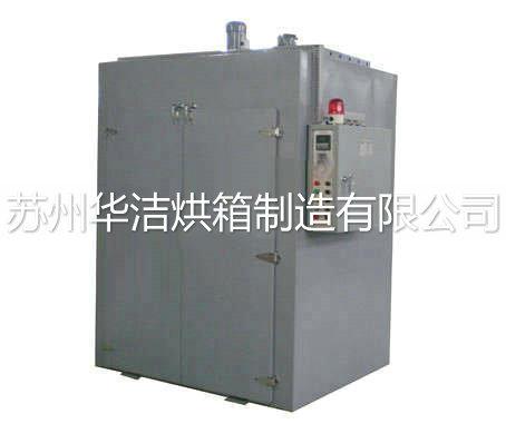 粉末材liao干燥箱