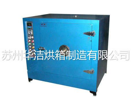 shi验室干燥箱