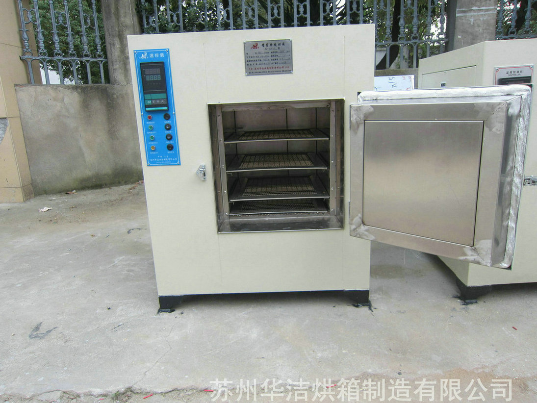 电焊tiao烘箱