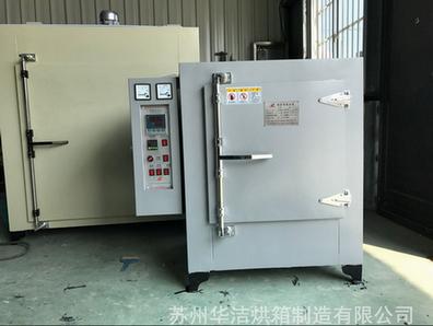 电焊条烘xiang