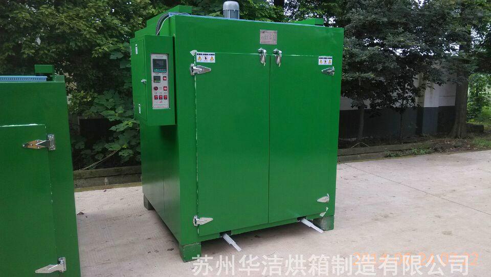 电机hongxiang