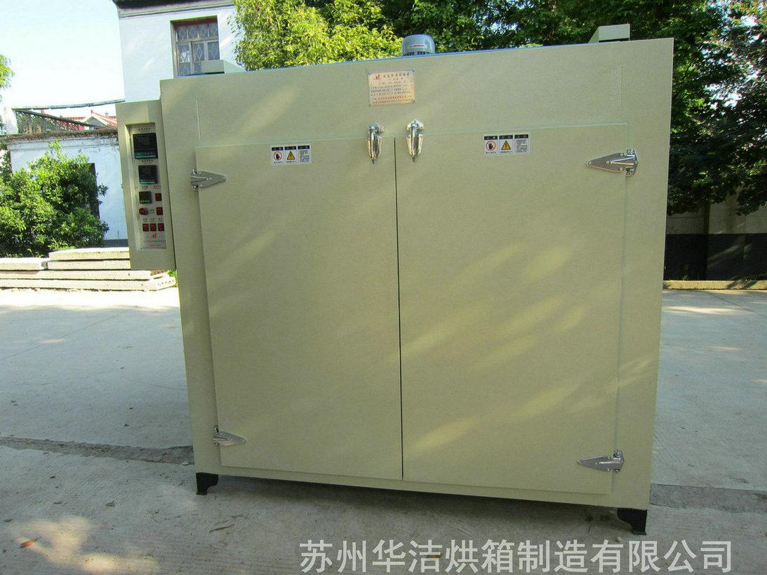 电热烘xiang