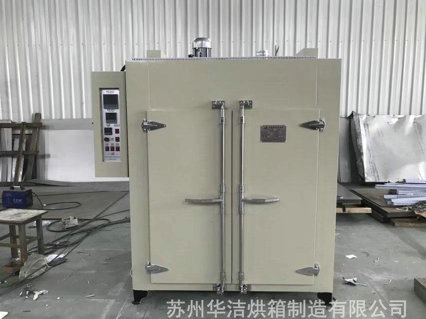 yuan件专用电子烘箱