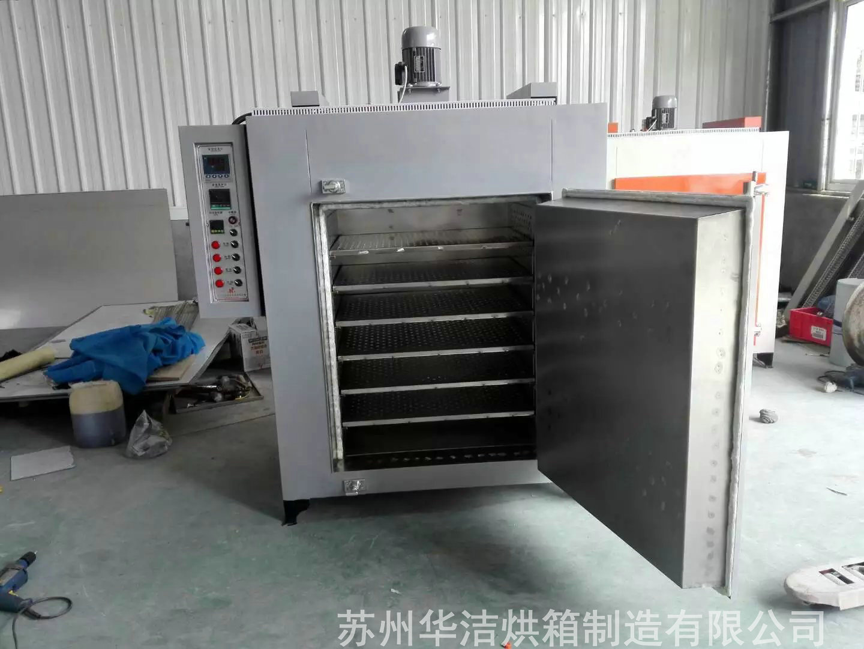 gao温烘箱