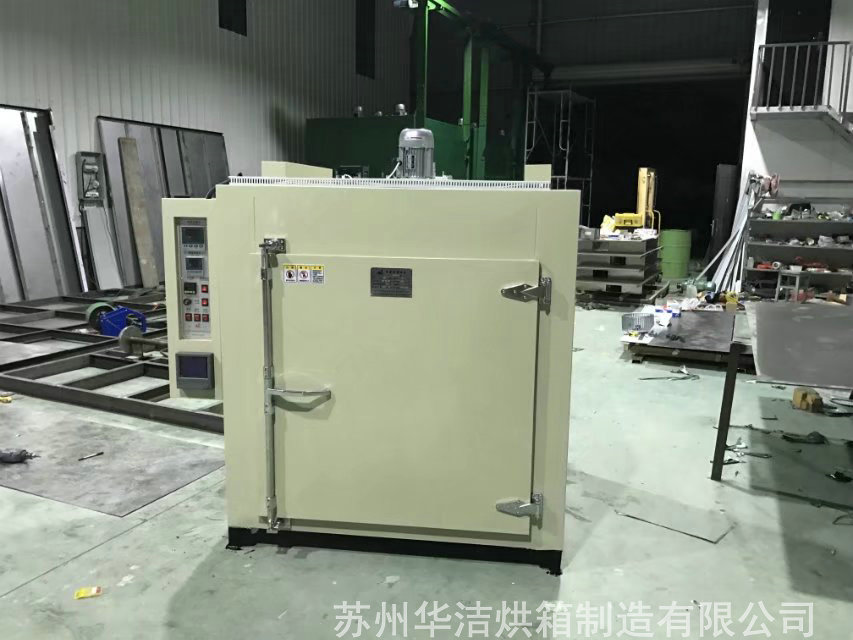 热feng循环烘箱