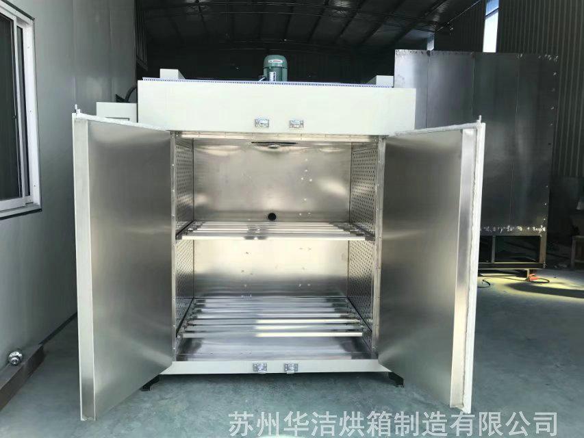 热风xun环烘箱