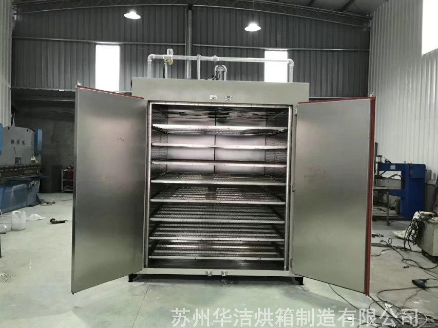 zheng汽烘xiang