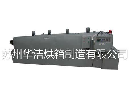 流水线烘xiang